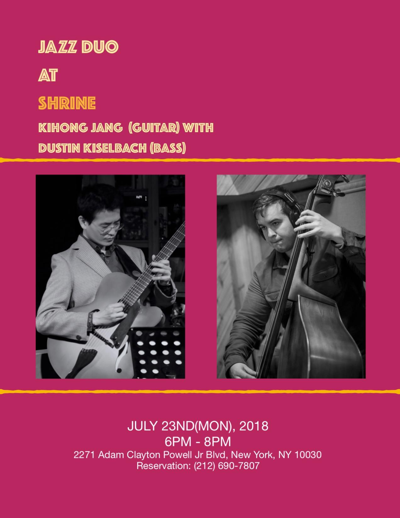 Shrine Duo 20180723 PDF